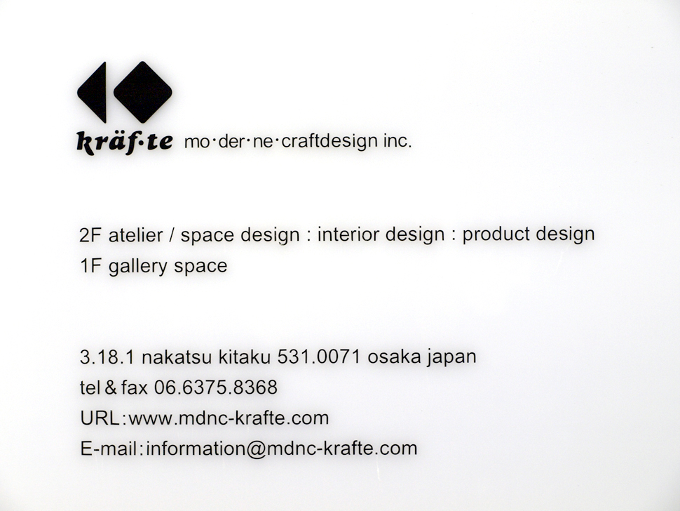 mo・der・ne craftdesign inc., kräf・te