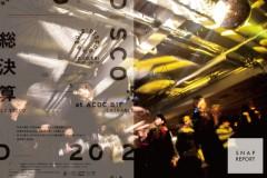 DISCO総決算2012 SNAP REPORT