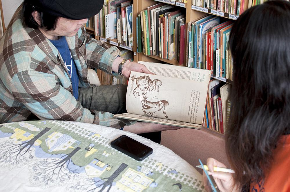 Fabulous OLD BOOK SATOSHI MURATA|INTERVIEW vol.12