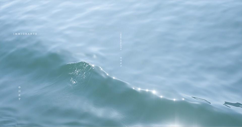 中川正子 写真展「移民/IMMIGRANTS」開催 丹波篠山 rizm (colissimo)