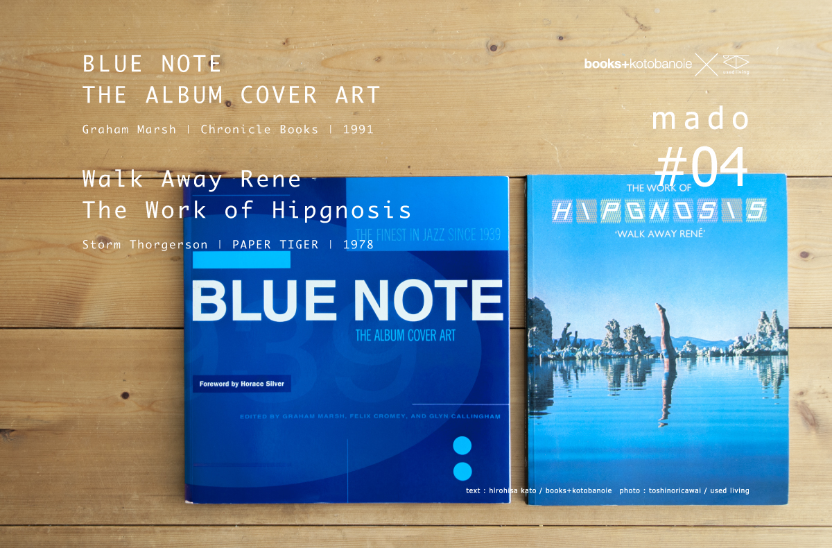 BLUE NOTE - THE ALBUM COVER ART | Graham Marsh | Chronicle Books | 1991 & Walk Away Rene – The Work of Hipgnosis | Storm Thorgerson | PAPER TIGER | 1978