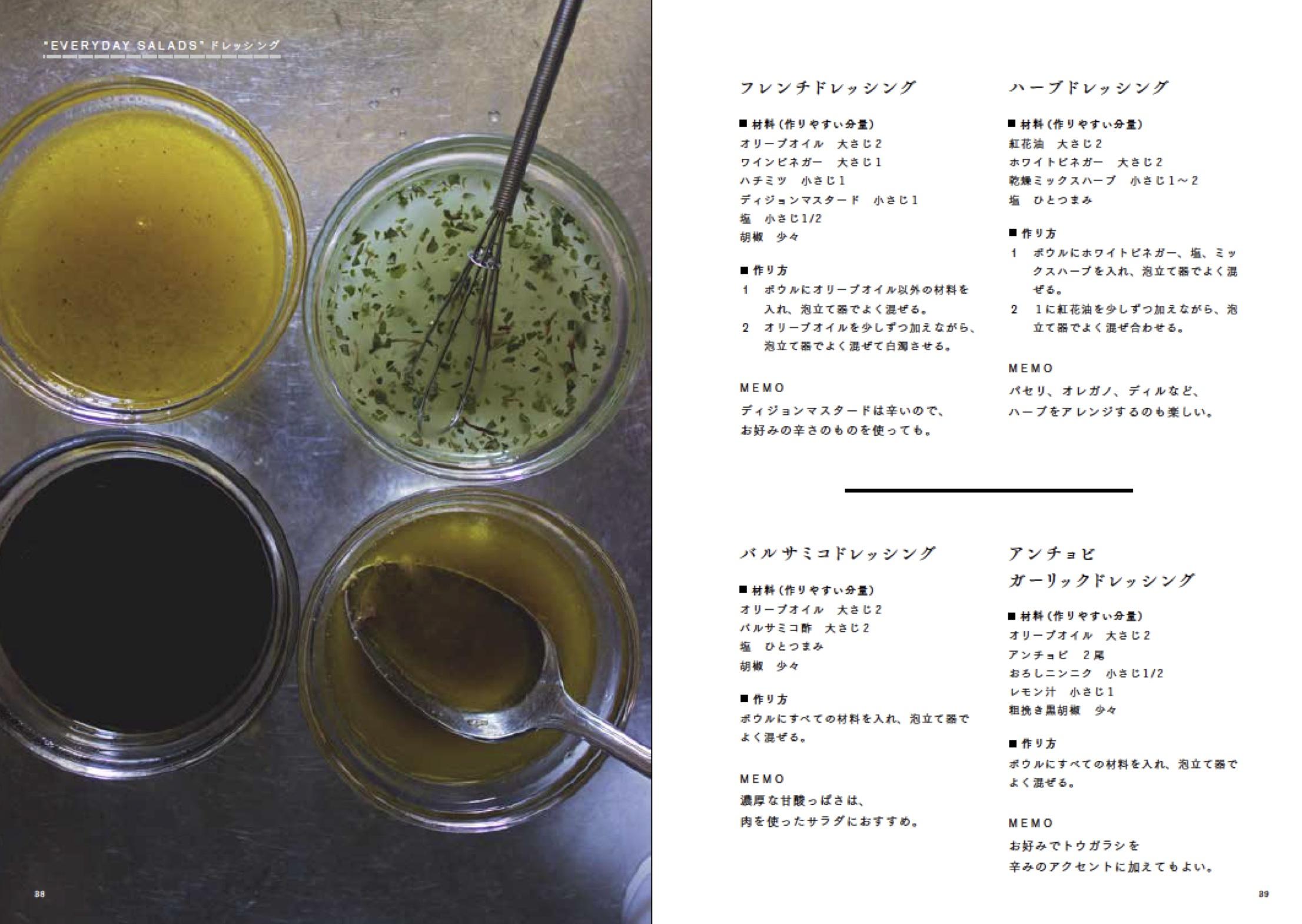 salad中面_03