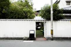 第5回 木村家本舗 REPORT