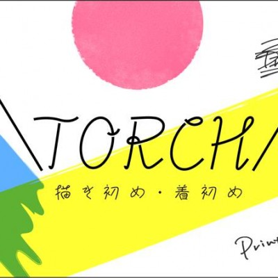 koto・re#02 イベント TORCH 描き初め・着始め