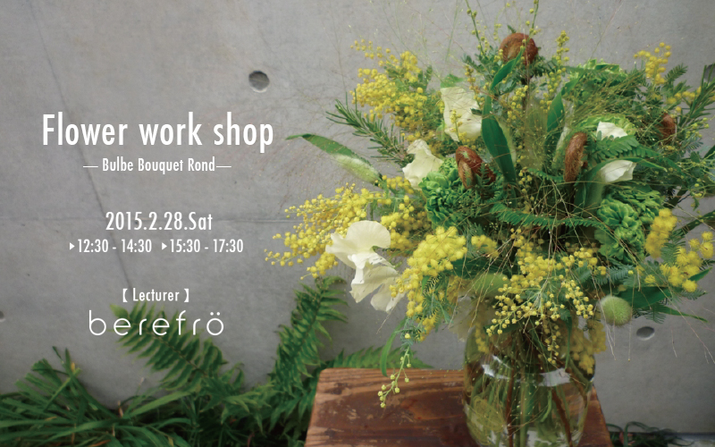Flower work shop --Bulbe Bouquet Rond-- FOOD WORKER FUNAKI