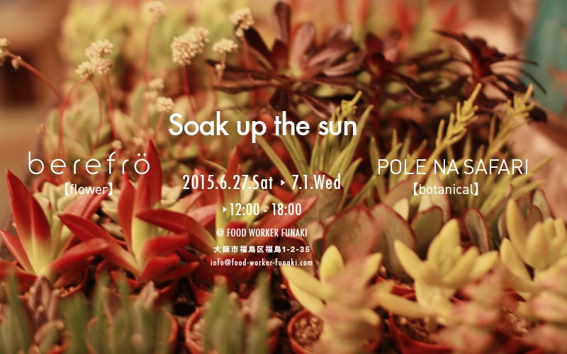 『Soak up the sun』 berefrö ×POLE NA SAFARIコラボレーションPOP UP SHOP開催