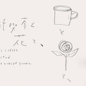 「純喫茶と花と、」FOOD WORKER FUNAKI x IJIRI COFFEE x berefrö