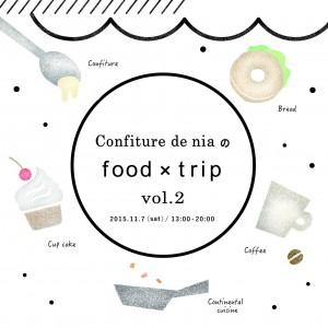 Confiture de nia の food x trip vol.2