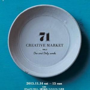 71 CREATIVE MARKET 展示即売受注会開催