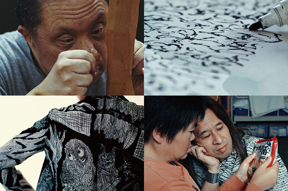 ドキュメンタリー映画「地蔵とリビドー」シネ・リーブル梅田にて上映