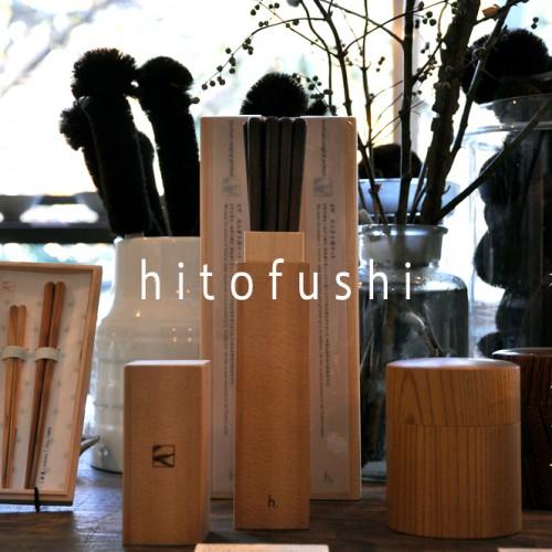hitofushi