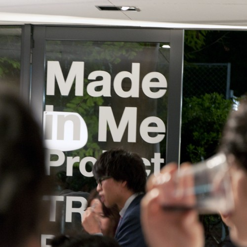 Made in Me Project 1th exhibition
