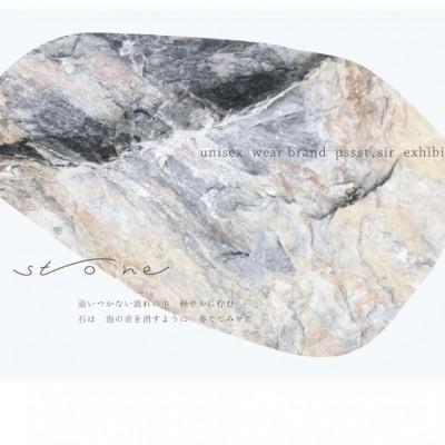 """pssst,sir  2015 spring summer  exhibition  """" stone """" 開催"""