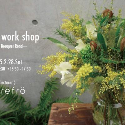 Flower work shop –Bulbe Bouquet Rond– FOOD WORKER FUNAKI