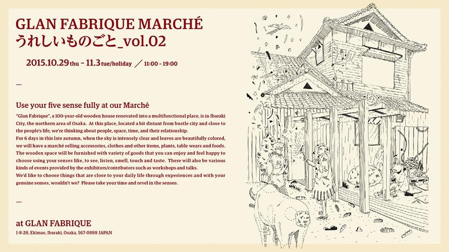 GLAN FABRIQUE MARCHÉ うれしいものごと_vol.02